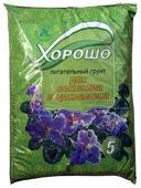 Грунт Селигер-Агро Хорошо для сенполии и цикламена 2.5 л.