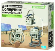 Набор 4M Солнечные мини-роботы. 3 в 1 00-03377