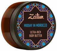 Крем для тела Zeitun для подтяжки кожи Марокканский полдень