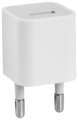 Сетевая зарядка Defender EPA-01