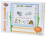 Доска для рисования детская Joy Toy Доска знаний (0706)