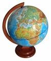 Глобус ландшафтный Глобусный мир 250 мм (10237)