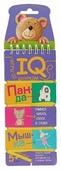 Развивающая игра Айрис-Пресс Игры со шнурком. Учимся читать слоги и слова