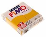 Полимерная глина FIMO Soft запекаемая жёлтый (8020-16), 57 г