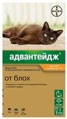 Адвантейдж (Bayer) Капли от блох для котят и кошек до 4 кг