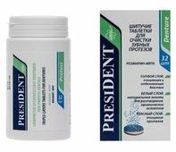 PresiDENT шипучие таблетки для очистки протезов Denture