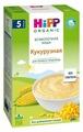 Каша HiPP безмолочная кукурузная (с 5 месяцев) 200 г