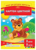 Цветной картон мелованный, в папке, в ассортименте ArtSpace, A3, 8 л., 8 цв.
