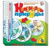 Развивающая игра Десятое королевство Календарь природы 01328