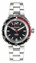 Наручные часы Восток 960760