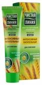 Чистая линия Крем для лица ночной интенсивный питательный Масло ростков пшеницы и алоэ-вера для сухой кожи