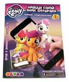 DEVAR 4D Раскраска My Little Pony. Найди свой знак отличия