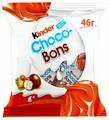 Конфеты Kinder Choco-Bons