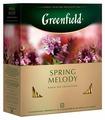 Чай черный Greenfield Spring Melody в пакетиках