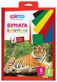 Цветная бумага бархатная ArtSpace, A4, 5 л., 5 цв.