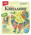 LORI Набор для квиллинга Порхающие красавицы Квл-010