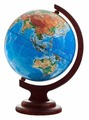 Глобус физический Глобусный мир 210 мм (10008)