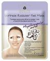 """Skinlite Гелевая маска для области вокруг глаз """"Гиалуроновая кислота"""""""