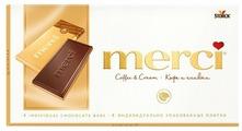 Шоколад Merci молочный и белый порционный кофе и сливки