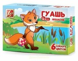 Луч Гуашь Zoo 6 цветов х 15 мл (19С 1251-08)