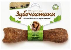 Лакомство для собак Зубочистики Косточка с кальцием, говядина для средних пород