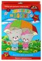 Апплика Аппликация из бисера Котята под зонтиком (С2428-09)