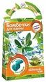 Развивашки Аромафабрика Бомбочки для ванны Дельфин Зелёный чай (С0705)