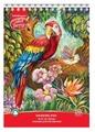 Альбом для рисования ErichKrause Попугай 44994 29.7 х 21 см (A4), 120 г/м², 20 л.