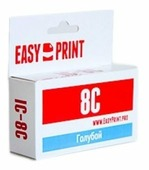 Картридж EasyPrint IC-CLI8C