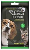 Салфетки Teddy Pets влажные для ухода за глазами и ушами для кошек и собак