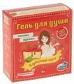 Выдумщики.ru Набор для изготовления геля для душа Клубничный пирог