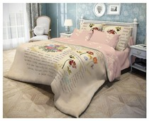 Постельное белье 2-спальное Волшебная ночь Tulips 702144 ранфорс