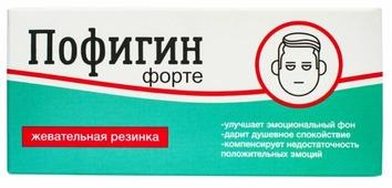 Жевательная резинка Sweet Doctor Пофигин форте 50 г