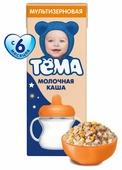 Каша Тёма молочная мультизерновая (с 6 месяцев) 206 г