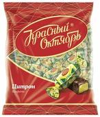 Конфеты Красный Октябрь Цитрон, пакет