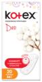 Ежедневные гигиенические прокладки KOTEX Normal Deo Aloe Vera 50+10 штук (5029053542751)