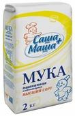 Мука С.Пудовъ пшеничная Саша+Маша высший сорт