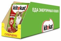 Корм для кошек Kitekat с говядиной (кусочки в соусе)