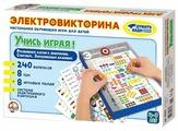 Настольная игра Десятое королевство Электровикторина Учись играя! 02843