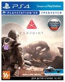 Sony Farpoint VR