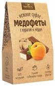 Конфеты Берестов А.С. Медофеты суфле с курагой и медом