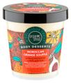 Крем Organic Shop Суфле для тела антицеллюлитное Moroccan Orange Soufflé