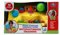 Интерактивная развивающая игрушка Умка Интерактивное пианино