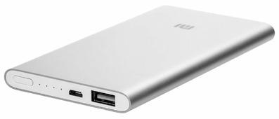 Аккумулятор Xiaomi Mi Power Bank 2 5000