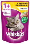 Корм для кошек Whiskas беззерновой, с курицей, с индейкой (паштет)