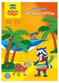 Цветной картон двусторонний Енот на острове Гавайи Мульти-Пульти, A4, 10 л., 20 цв.
