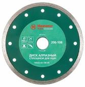Диск алмазный отрезной 150x22 Hammer Flex 206-108 DB CN