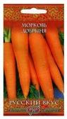 Семена Гавриш Русский вкус Морковь Добрыня 2 г
