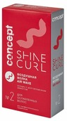 Concept Shine Curl Набор для укладки с долговременным эффектом Воздушная волна №2
