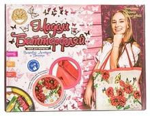 Лапландия Набор для вышивания лентами и бисером Мадам Баттерфляй Маки и ромашки (сумка) 18522
